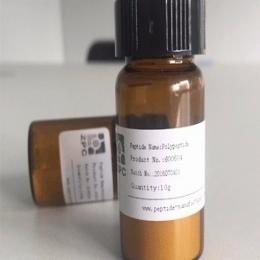 Myristoyl Pentapeptide-4  肉豆蔻酰五肽-4